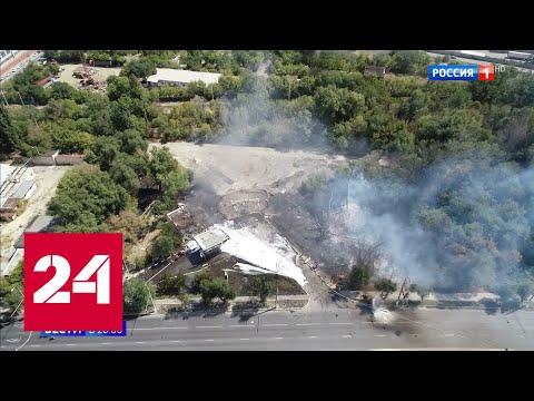 Последствия взрыва: в Волгограде обследуют жилые дома рядом со сгоревшей заправкой - Россия 24