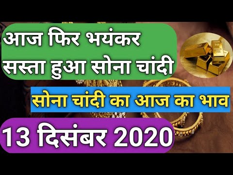 Today gold rate:today gold price| 24 karat & 22 carat gold rates| gold rate today in india mp3