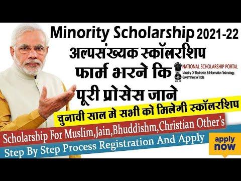 minority-scholarship-2019-फॉर्म-प्रक्रिया-प्रारम्भ-जल्दी-करें-आवेदन||national-scholarship-2019