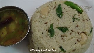 Thinai Pongal - Foxtail Millet Pongal - Millet Recipes- Pongal Recipes by Healthy Food Kitchen