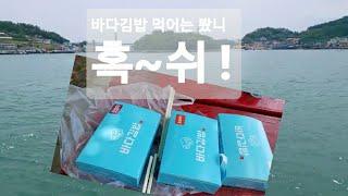 ☆바다김밥☆요즘 새로생긴 김밥집☆김밥들고 이순신광장☆낭…