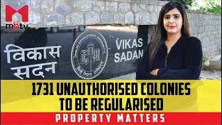 1731 unauthorised colonies to be regularised (Policy Matters S01E132)