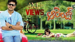 orange-telugu-full-movie