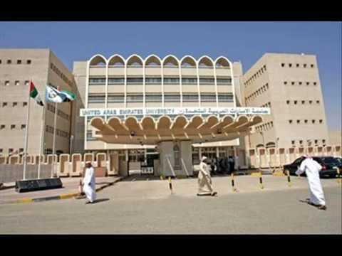 Qatar's most beautiful universities