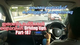 Practical driving /Driving tips Part-187/Highway driving practice