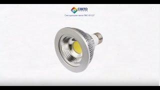 видео Галогеновые лампы - надежный источник света