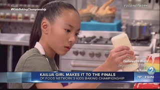 Hawaii girl shares fun facts at 'Kids Baking Championship' finale viewing party