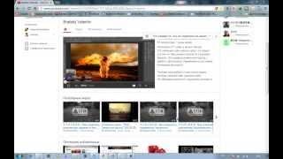 You Tube Улучшить качество видео