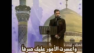 اذا اعياك من دنياك داء ||| محمد الحرزي