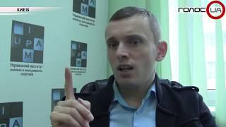 Р. Бортник: «Наблюдается молчаливый консенсус олигархов, что Порошенко надо менять»