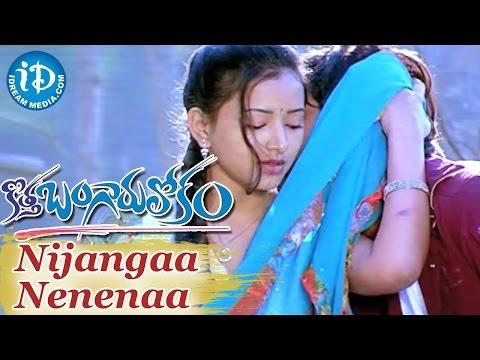 Kotha Bangaru Lokam Movie | Nijanga Nenena Video Song | Varun Sandesh, Swetha Basu | Mickey J Meyer