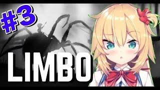 [LIVE] 【死にゲー】狂気の森でいざ妹探し!LIMBO#3