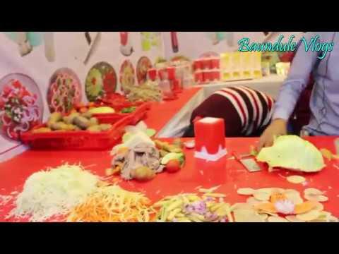 Amazing Vegetables Cutter | Dhaka International Trade Fair 2018
