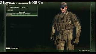 【コメ付き】 MGS4 「NEW GAME」SOL DがB G SARUになれるまで  Sm4248594low