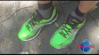 Тест беговых кроссовок ASICS GEL-NIMBUS 17