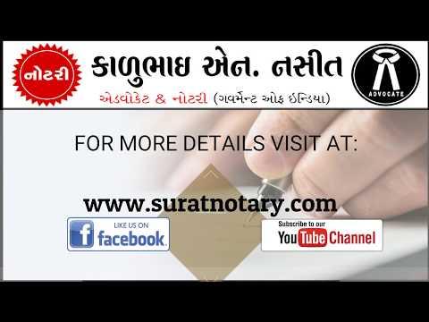 Kalubhai N. Nasit - Surat Notary & Advocate