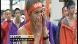 平成20年第59回高校駅伝 佐久長聖 全国制覇