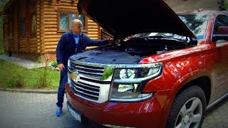 жизнь с Chevrolet Tahoe 2017  Часть 1 4k Ultra HD