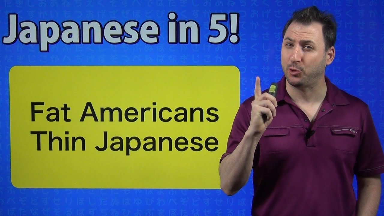Fat Americans Thin Japanese - Learn Japanese in 5! #31