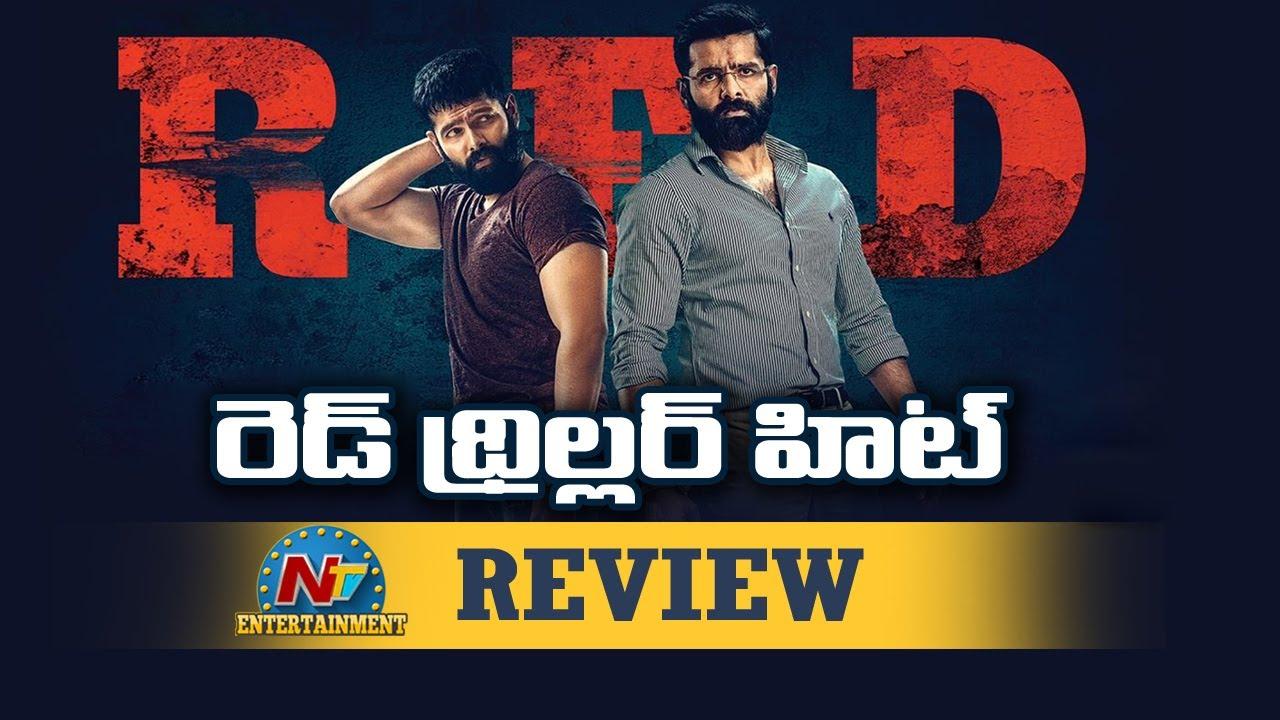 Red Movie Review   Ram Pothineni   Nivetha Pethuraj   Malvika Sharma   NTV Entertainment