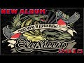 Элизиум Снегири и Драконы 2014 Full Album mp3