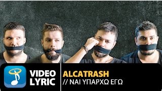 Alcatrash - Ναι Υπάρχω Εγώ (Official Lyric Video HQ)