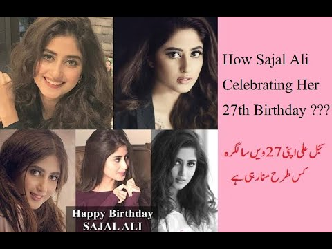 Amazing photoshoot sajal ali 27th birthday || Watch this video if you like sajal ali