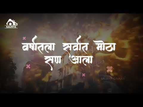 ganpati-bappa-whatsapp-status-|-ganpati-bappa-dj-mix-whatsapp-status-2019-#djmaddy-#ganpatibappa