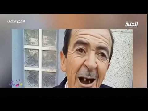 Ahmed Mario Caméra Cachée احمد ماريو
