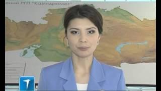 Казгидромет: На ближайшие 3 дня ожидается в основном погода без осадков