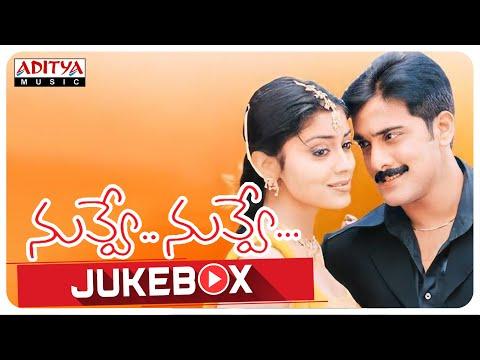 Nuvve Nuvve (నువ్వే నువ్వే) Telugu Movie Full Songs Jukebox || Tarun, Shriya Saran