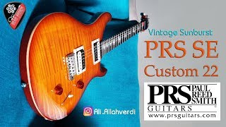 PRS SE Custom 22 - Vintage Sunburst, Classic Configuration