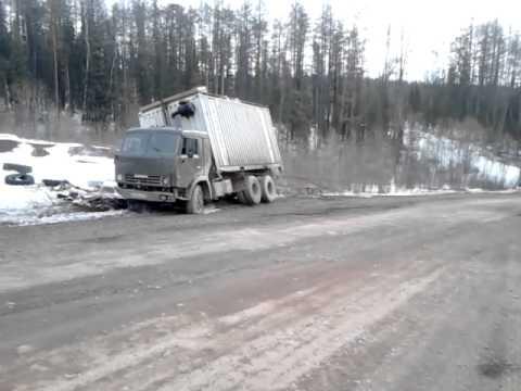 Иркутск-Бодайбо
