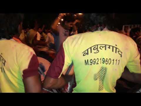 Babulgao Band at Law clg sq Nagpur