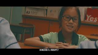 "Publication Date: 2019-07-12 | Video Title: ""Be My Teacher""微電影—聖公會聖米迦勒小學"