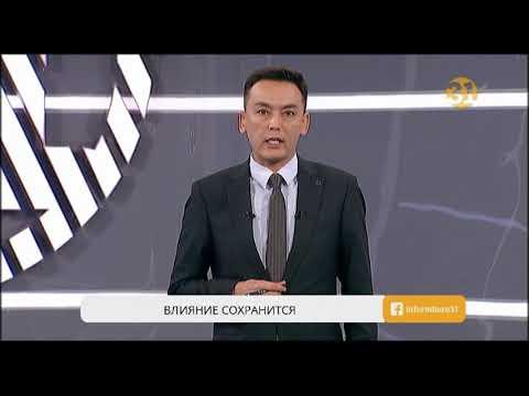 Нурсултан Назарбаев останется главой Совета Безопасности Казахстана и партии «Нур Отан»