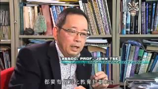香港特殊教育問題及學校處理上的問題 Part 2 OF 2