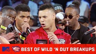 Best of: Wild 'N Out Breakups ♂ Most Shocking Curves, Biggest Let Downs, & More  Wild 'N Out