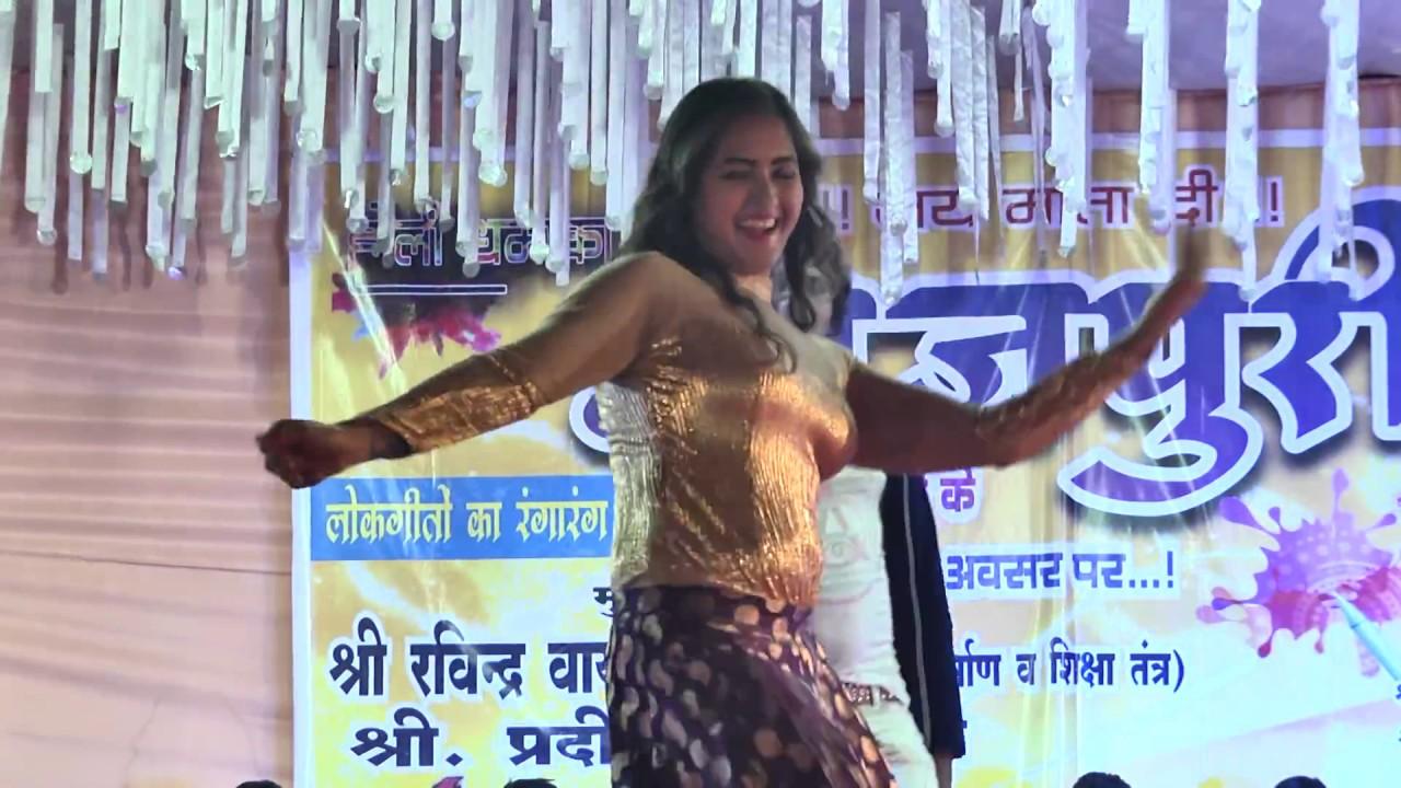 Download New kajal raghwani aur munna michael ka  stage show program full hd video