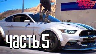 Прохождение Need For Speed: PayBack — Часть 5: ОГРАБЛЕНИЕ В СТИЛЕ ФОРСАЖ