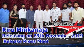 kiru-minkanaja-film-releasing-on-29th-november-2019-release-press-meet