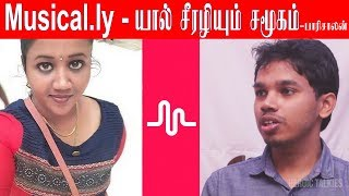 Musically Dubsmash Destroys the Society – Interview with Paari Saalan