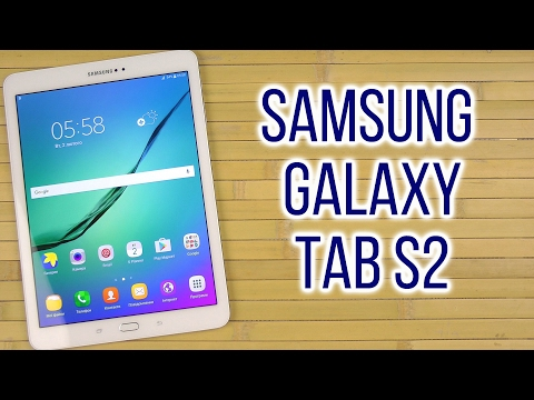 "Распаковка Samsung Galaxy Tab S2 9.7"" 2016 32GB LTE White (SM-T819NZWESEK)"