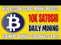 new free bitcoin mining site 2020  1000GH/s free