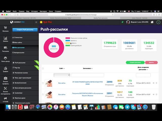 Как зарабатывать на подписчиках с web ad x ru от 22ОО руб  в день