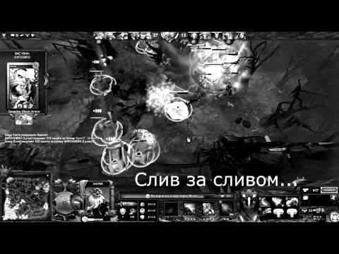 видео: Вся суть игры dota 2