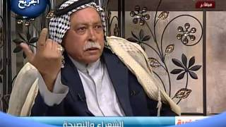 ابو حمد الزريجاوي قصيدة ناس وناس
