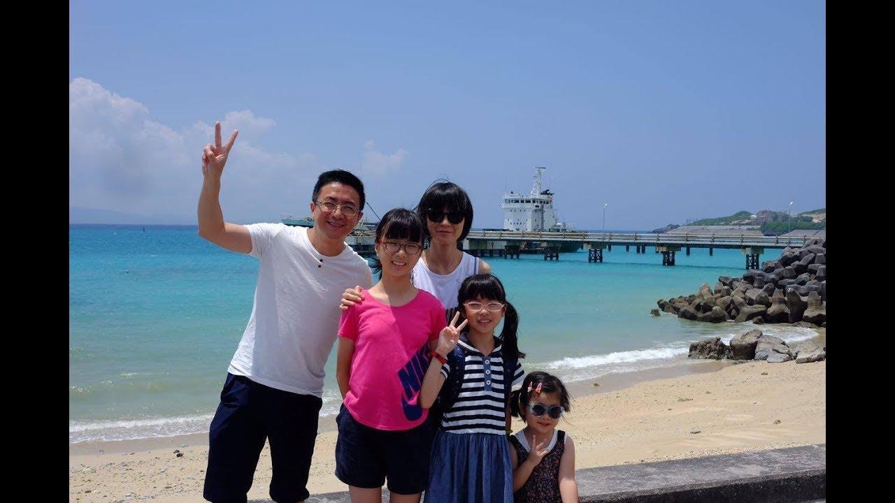 沖繩2017夏日之旅 - YouTube