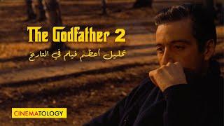 CINEMATOLOGY: Godfather 2