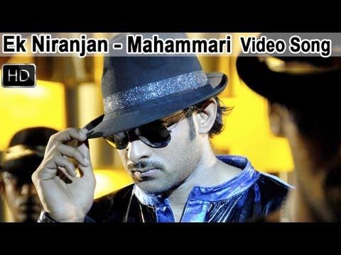 Ek Niranjan Movie || Mahammari Video Song || Kangana Ranaut, Prabhas
